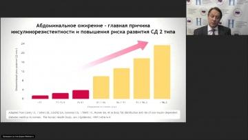 Всероссийский вебинар 24 января