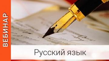 Подготовка к ЕГЭ по литературе задание 17 средствами УМК по русскому языку и литературе