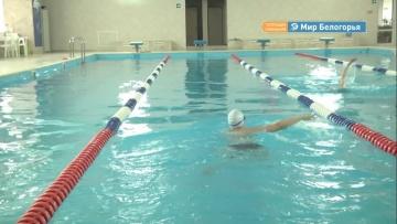 Плавание для детей-инвалидов в Старом Осколе