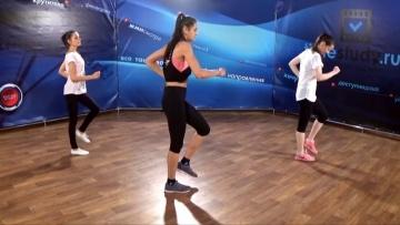 ТАНЦЕВАЛЬНЫЙ ФИТНЕС для похудения УРОК 3 на канале таймстади ру!
