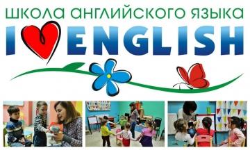 Урок английского языка в группе Я умею петь по-английски (игры) дети 2 и 3 лет