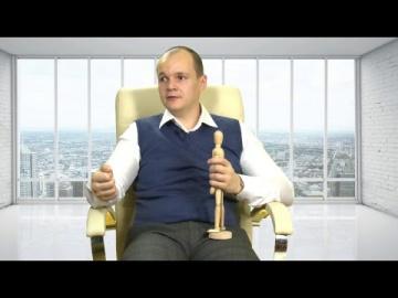 Обучение основам мгновенного гипноза (Вебинар)